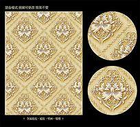 欧式金属花纹底纹背景