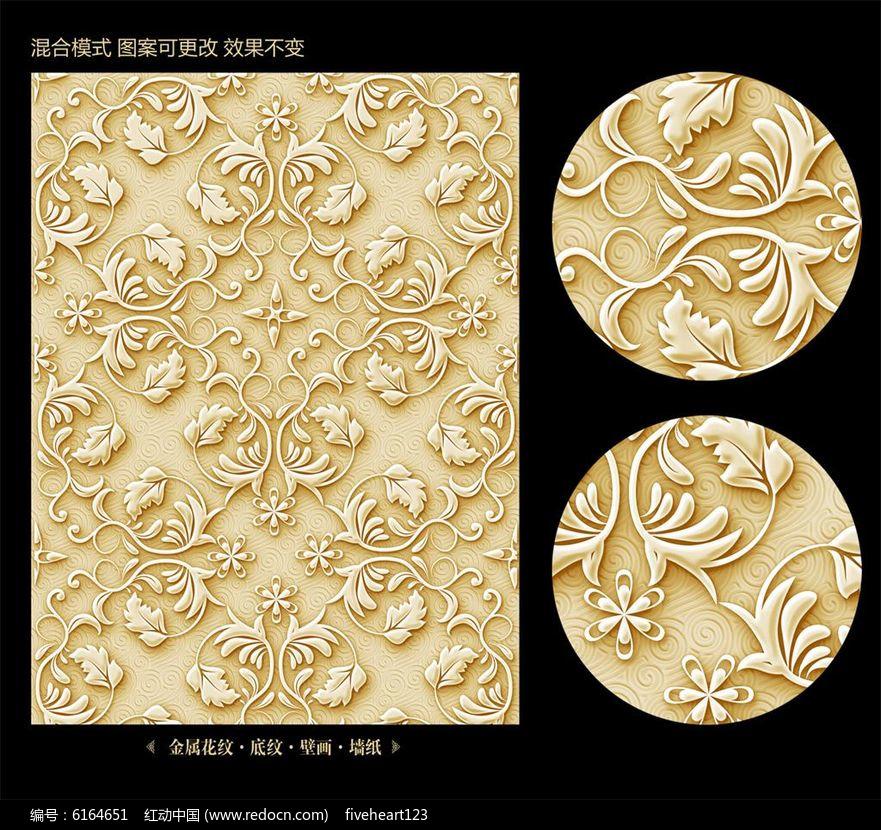 欧式藤蔓花纹素材图片