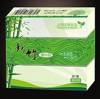 清新绿色面巾纸抽纸盒包装