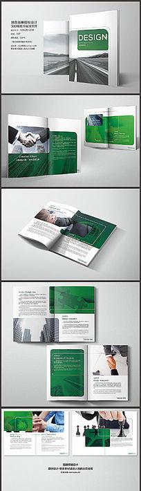 企业宣传册画册psd模板
