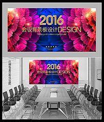时尚分形花朵会议背景展板