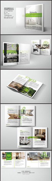 时尚简洁家居品牌画册设计