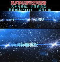 雨滴动态背景字幕开场片头AE模板