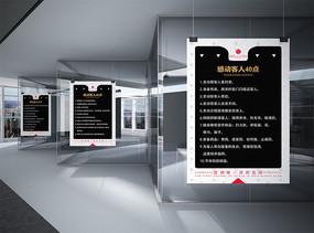 娱乐会所酒吧企业文化PSD素材模板下载