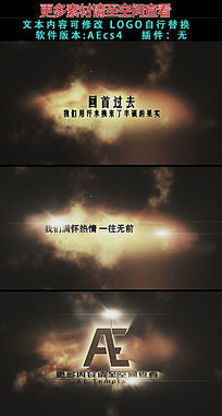 震撼动态云层背景字幕片头ae模板
