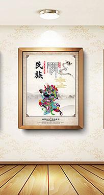 中国风传统民族文化京剧脸谱海报