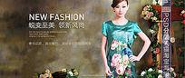 中国风女装海报