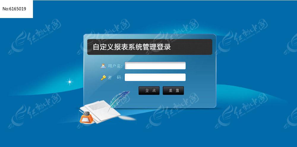 原创设计稿 网站模板/flash网页 ui设计|界面 财务系统后台登录界面