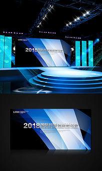 创意蓝色线条活动背景板