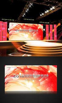 创意时尚红色展板背景板素材设计