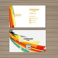 动感线条彩色背景创意名片设计
