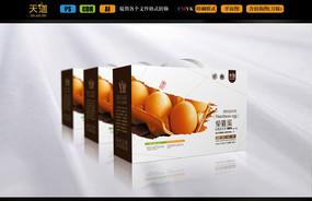 高档鸡蛋包装箱