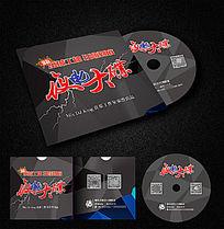 黑色立体感的光盘CD