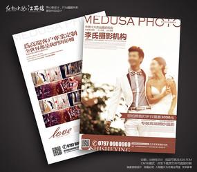 简约大气婚纱影楼宣传单设计