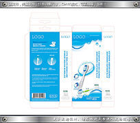蓝色简约电动牙刷包装设计源文件