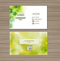 绿色唯美水彩背景矢量名片设计