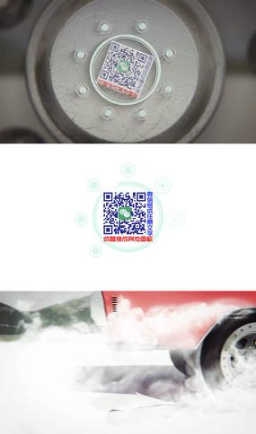 汽车启动Logo图标展示模板