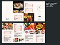 日料餐厅菜单设计