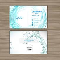 水滴水元素背景矢量名片设计