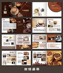 关于咖啡知识的画册