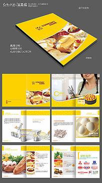 烘焙企业画册