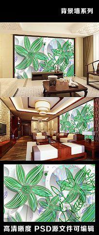 3d立体绿色花朵花瓣花纹电视背景墙