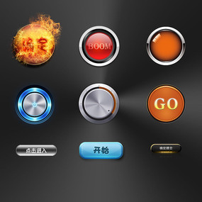 9个不同风格UI按钮图标 PSD