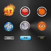 9个不同风格UI按钮图标