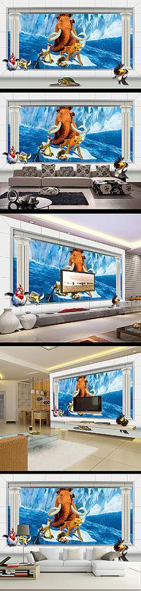 冰河世纪3D立体罗马柱电视背景墙装饰画