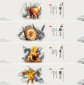 大气水墨企业文化网站banner设计psd分层