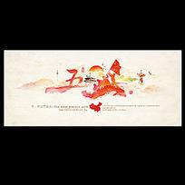 大气中国风创意五一劳动节海报设计