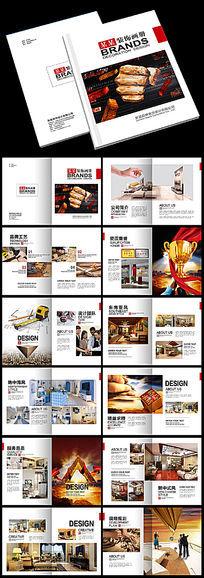 大气装饰公司画册