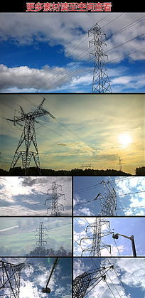 高压电塔蓝天白云实拍视频素材