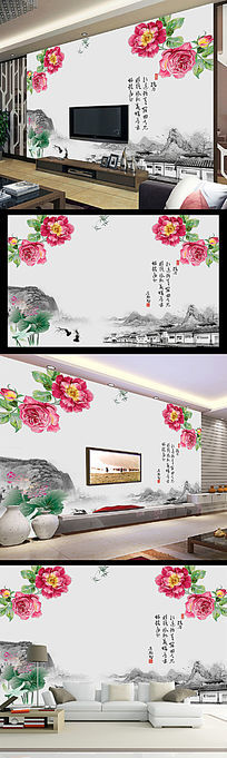 荷花金鱼中国风水墨山水电视背景墙装饰画