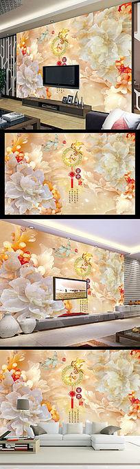 家和富贵玉雕浮雕牡丹菊花壁画背景墙