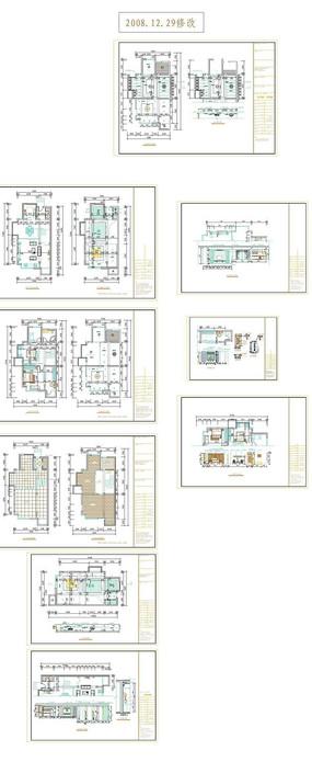 家居CAD施工图