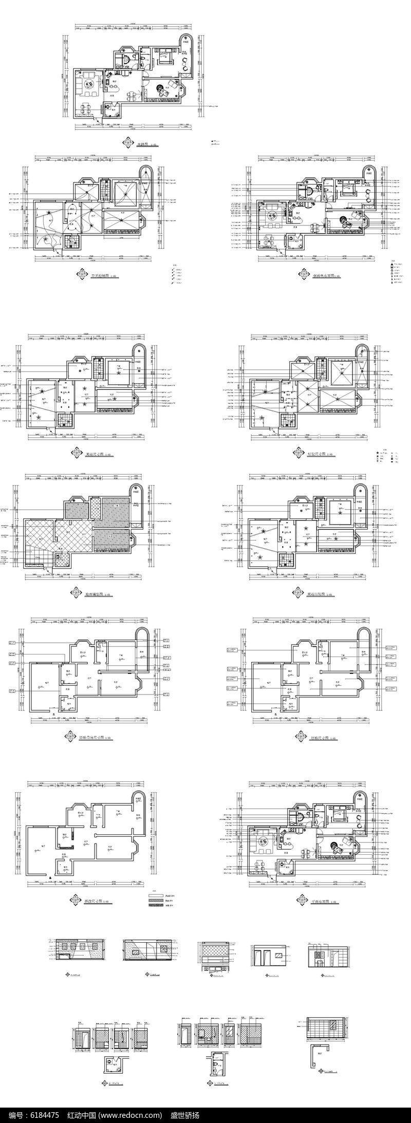 家居字库户型CAD图dwg素材下载_室内装修设如何标注cad文字更改尺寸图片