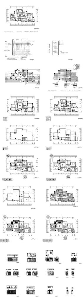 家居装饰设计全套施工图