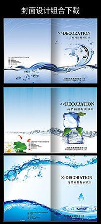 简洁清新蓝色水资源环保画册宣传册封面图片设计下载