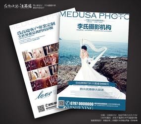简约创意婚纱影楼宣传单设计