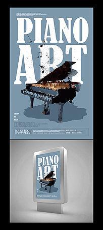 极简欧美风钢琴招生海报