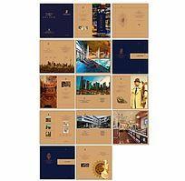 卡尔顿酒店画册