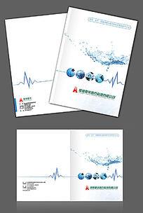 科技医疗健康画册封面