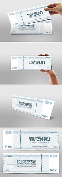 蓝色波纹货币背景代金券
