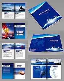蓝色简洁大气公司宣传画册版式设计