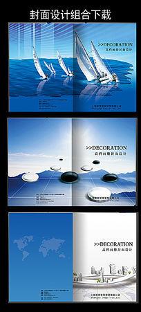 蓝色简洁企业文化公司介绍宣传册封面PSD模板设计下载
