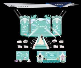 蓝色主题婚礼场景布置模板设计