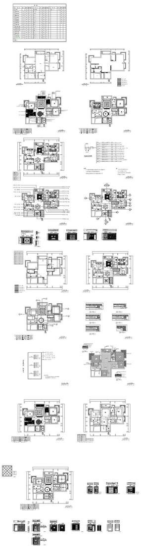 楼房家居装饰CAD图