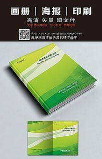 绿化园林工程画册封面