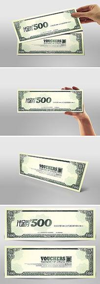 绿色欧式货币背景代金券